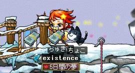 Maple090909_060442