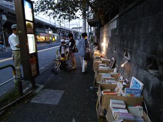 路傍の古書店