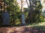 滝山城址の碑