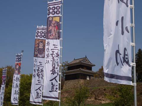 上田城跡桜まつり
