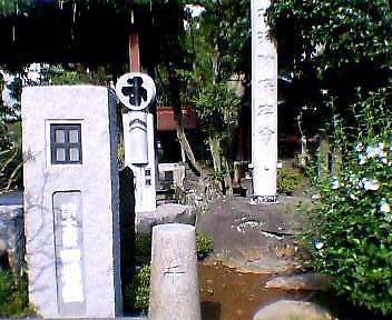 町火消の記念碑