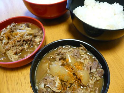 すきや牛丼1