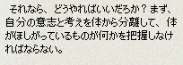 UO(070129-204002-13).png