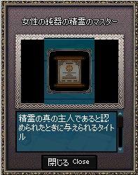 UO(070306-201321-20).jpg