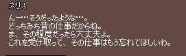 UO(070403-153736-70).jpg