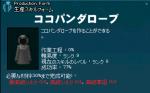 UO(panda060829-173604-02).png