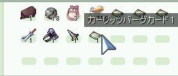 20060702001151.jpg