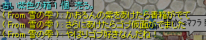 ss04.png