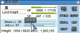ss61.png