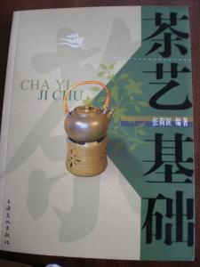 chashuzhang.jpg