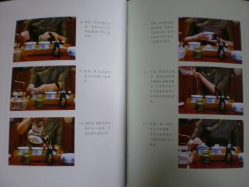 chashuzhang3.jpg