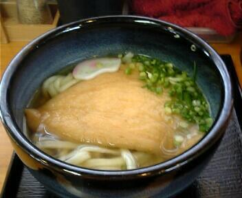ジャンボきつね(まるしん)