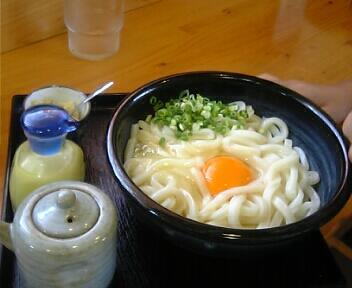 釜玉(まるしん)