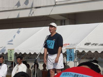 中谷元in山北マラソン.jpg