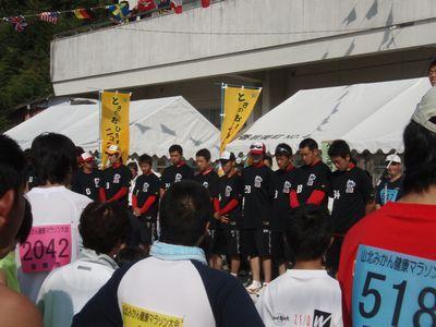 FDin山北マラソン.jpg