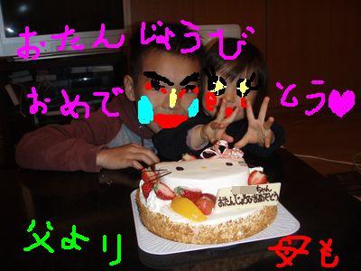 ケーキ&子供.jpg