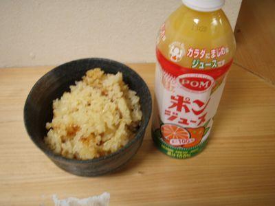 ポンご飯1.jpg