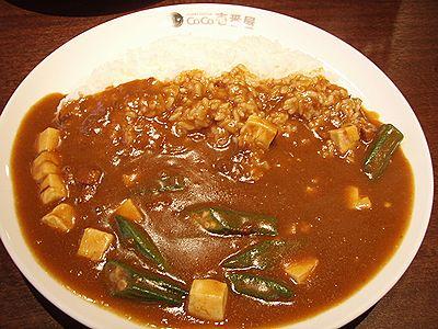 おくら豆腐カレー1