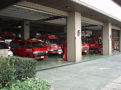 熊本市消防局