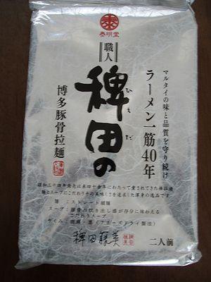 稗田のラーメン