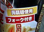 ラーメン缶4