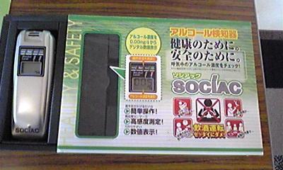 20090210100813.jpg