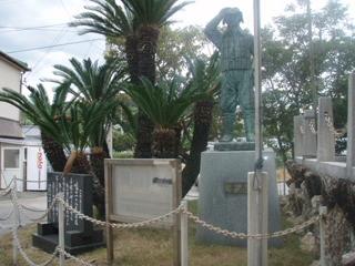 震洋隊銅像