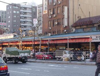 2008-12-31-2.jpg