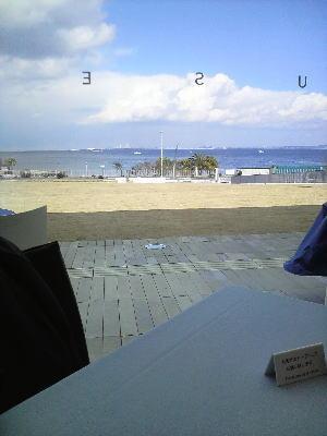2009-3-26-3.jpg