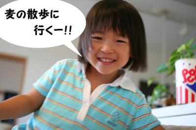 2009.8.22②