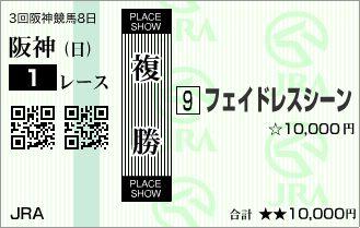 20080713_fs