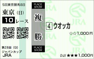 20081130_JC
