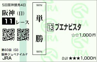 20081214_1