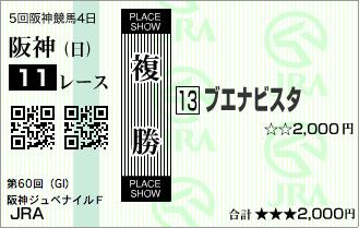 20081214_2