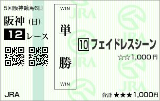 20081221_1