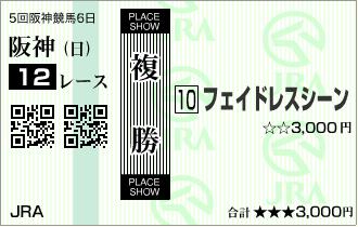 20081221_2