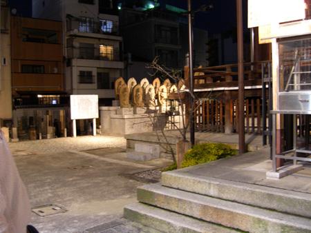 20080130_京都