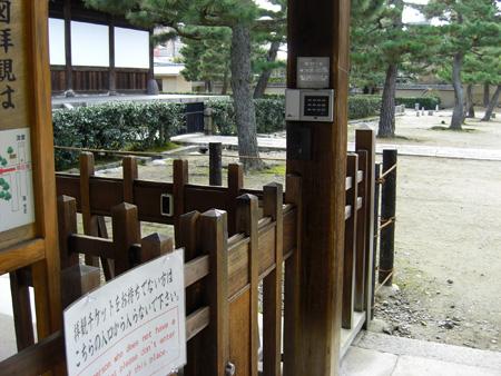 20080131_京都