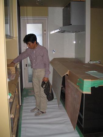 house_20070515