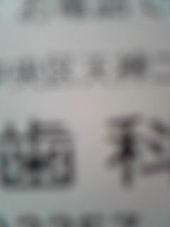 20080701141435