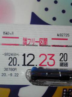 20081106200322