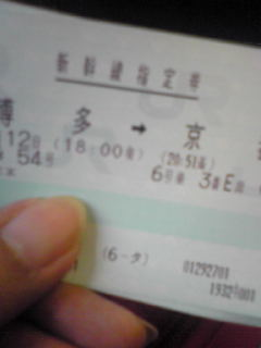 20090612180446