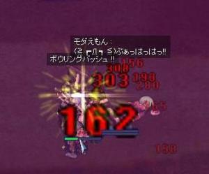 20060510030605.jpg