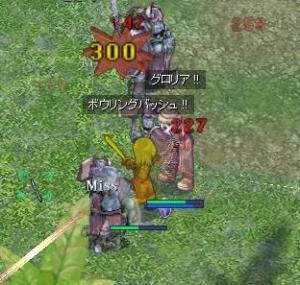 20060510031326.jpg