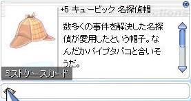 20060510032934.jpg
