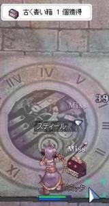 20060518124019.jpg