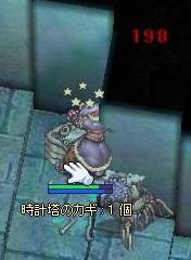 20060519063837.jpg