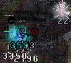 20060519184008.jpg