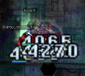 20060520093329.jpg