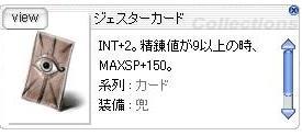 20060521045949.jpg